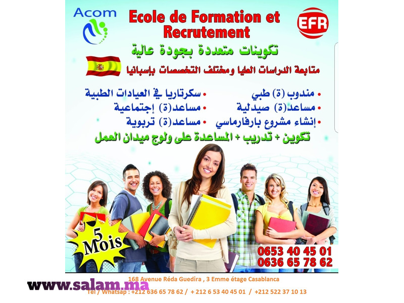 Formation Aide Pharmacien + Stage - 1