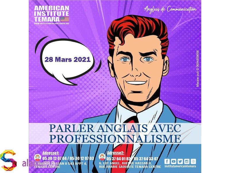 - Cours d'anglais adulte : formations American Institute Temara - 1