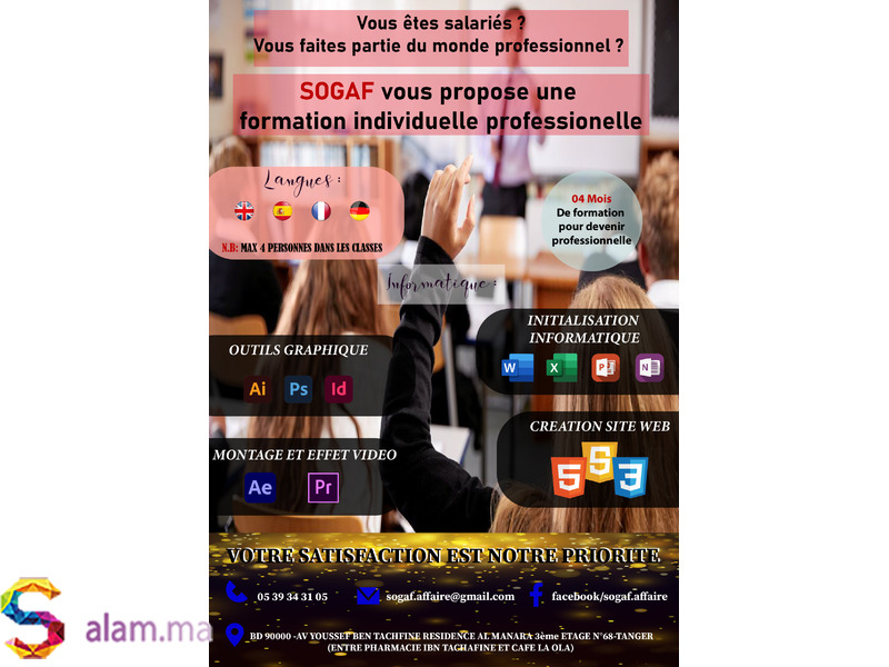 Formation individuelle professionelle - 1