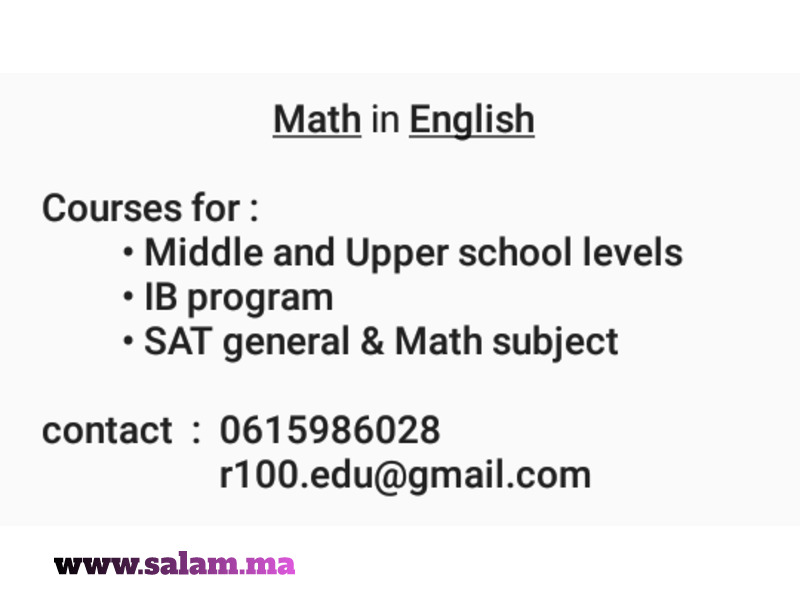 Math courses in English - 1